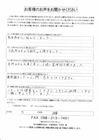 IMG_20201112_0011-e1606365238877-columns2