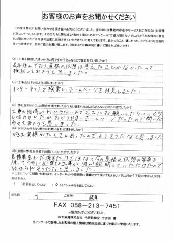 IMG_20201114_0003-e1606449808211-columns2