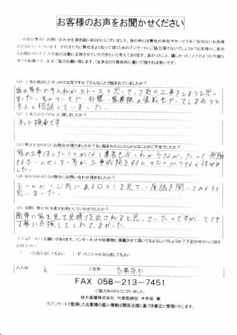 IMG_20201123_0001-e1606451229233-columns2