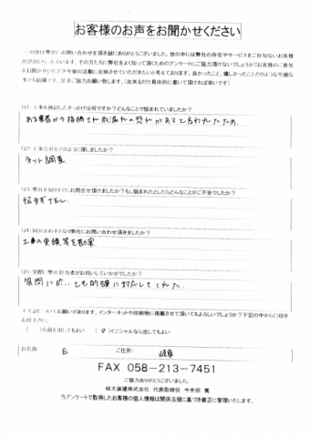 IMG_20201210_0001-e1608007162364-columns2