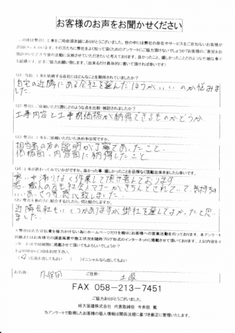 IMG_20201210_0005-e1608093676166-columns2