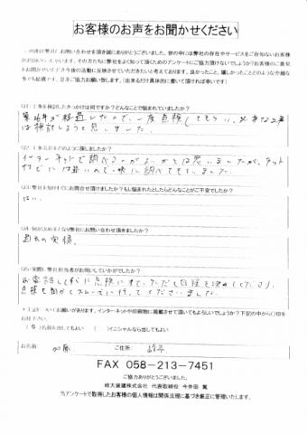 IMG_20201210_0009-e1608097245654-columns2