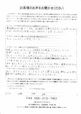 IMG_20201210_0010-e1608097704337-columns2