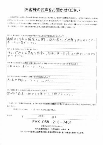 IMG_20201210_0011-e1608098296638-columns2