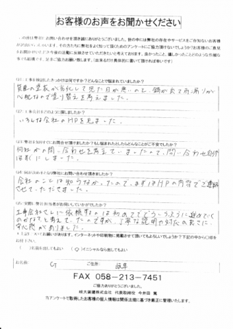 IMG_20201210_0013-e1608265477775-columns2