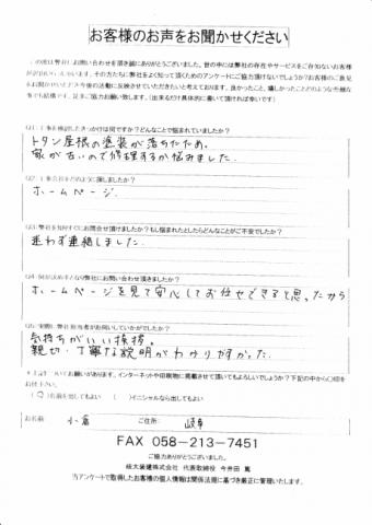 IMG_20201218_0001-e1608350421640-columns2