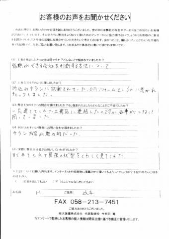 IMG_20201218_0003-e1608351257373-columns2