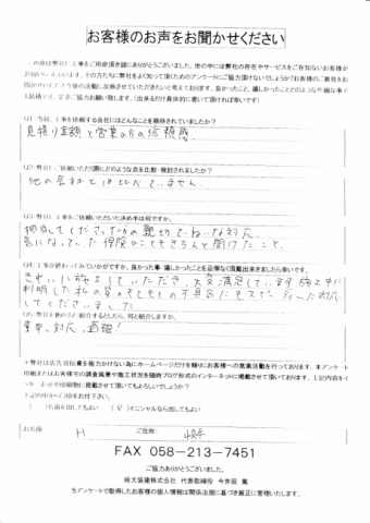 IMG_20201218_0004-e1608352279904-columns2