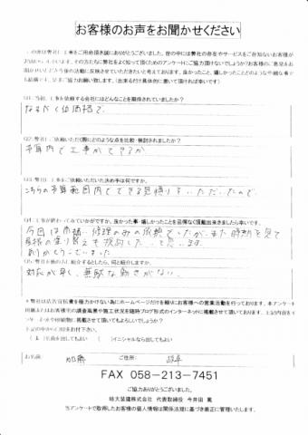 IMG_20210110_0002-e1610858894726-columns2