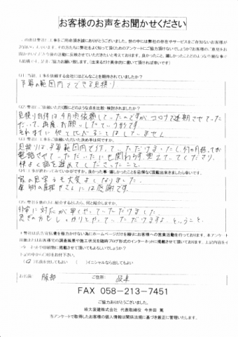 IMG_20210110_0004-e1610946510243-columns2