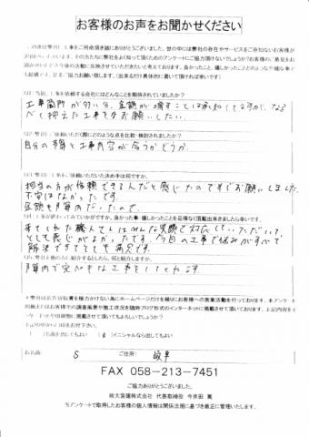 IMG_20210110_0006-e1610948611854-columns2