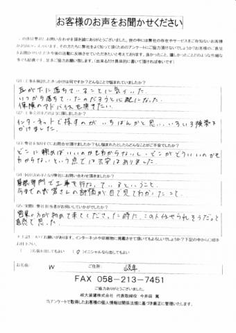IMG_20210110_0009-e1611031159877-columns2