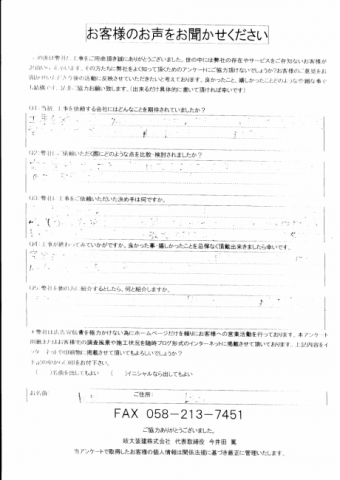 IMG_20210110_0010-e1610861238514-columns2