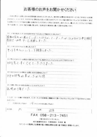 IMG_20210123_0003-e1611383244930-columns2