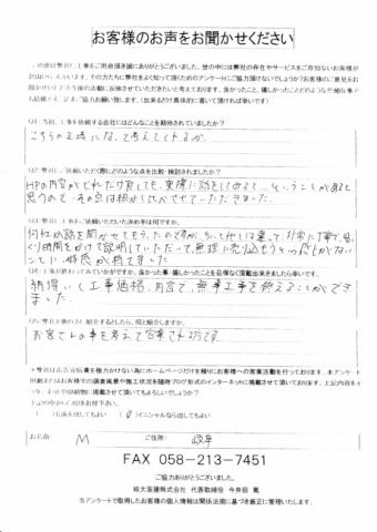 IMG_20210123_0004-e1611383725698-columns2