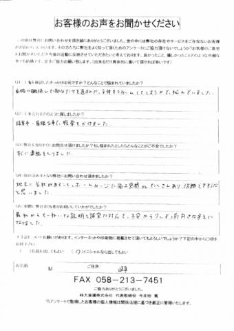 IMG_20210123_0007-e1611636427300-columns2