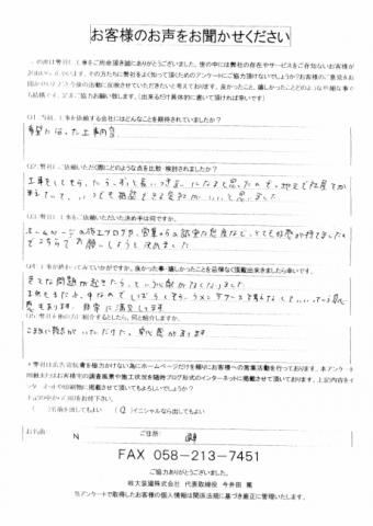 IMG_20210123_0008-e1611636872672-columns2