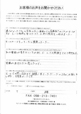 IMG_20210207_0003-e1613537001281-columns2
