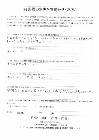 IMG_20210218_0007-e1613885440656-columns2