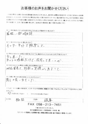 IMG_20210218_0009-e1614053971142-columns2