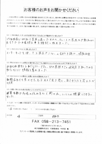 IMG_20210315_0003-e1616559943809-columns2