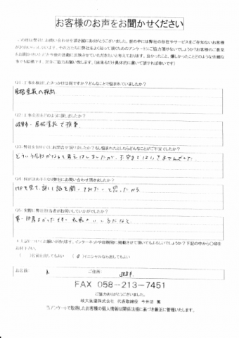 IMG_20210315_0005-e1616562400806-columns2
