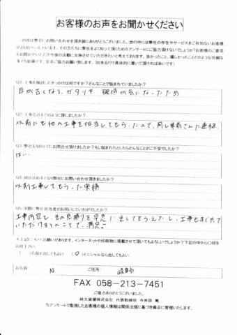 IMG_20210315_0011-e1616818710951-columns2