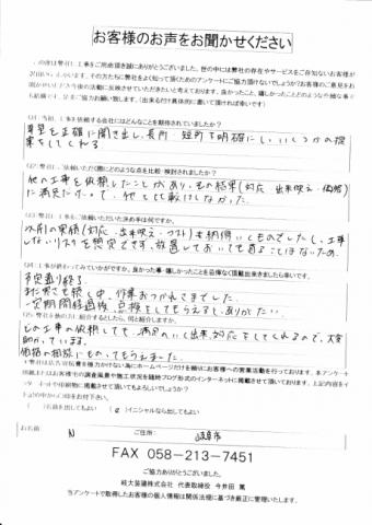 IMG_20210315_0012-e1616819261676-columns2