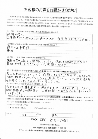 IMG_20210329_0004-e1617079177729-columns2