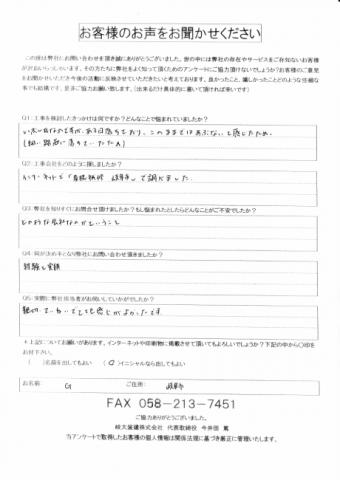 IMG_20210412_0001-e1618884363316-columns2