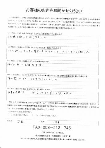IMG_20210419_0004-e1618973298748-columns2