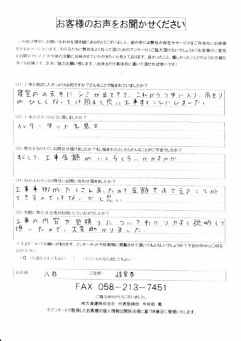 IMG_20210422_0001-e1619145903108-columns2