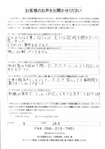 IMG_20210422_0004-e1619148322942-columns2