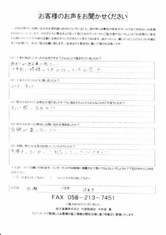 IMG_20210428_0003-1-e1619575064629-columns2